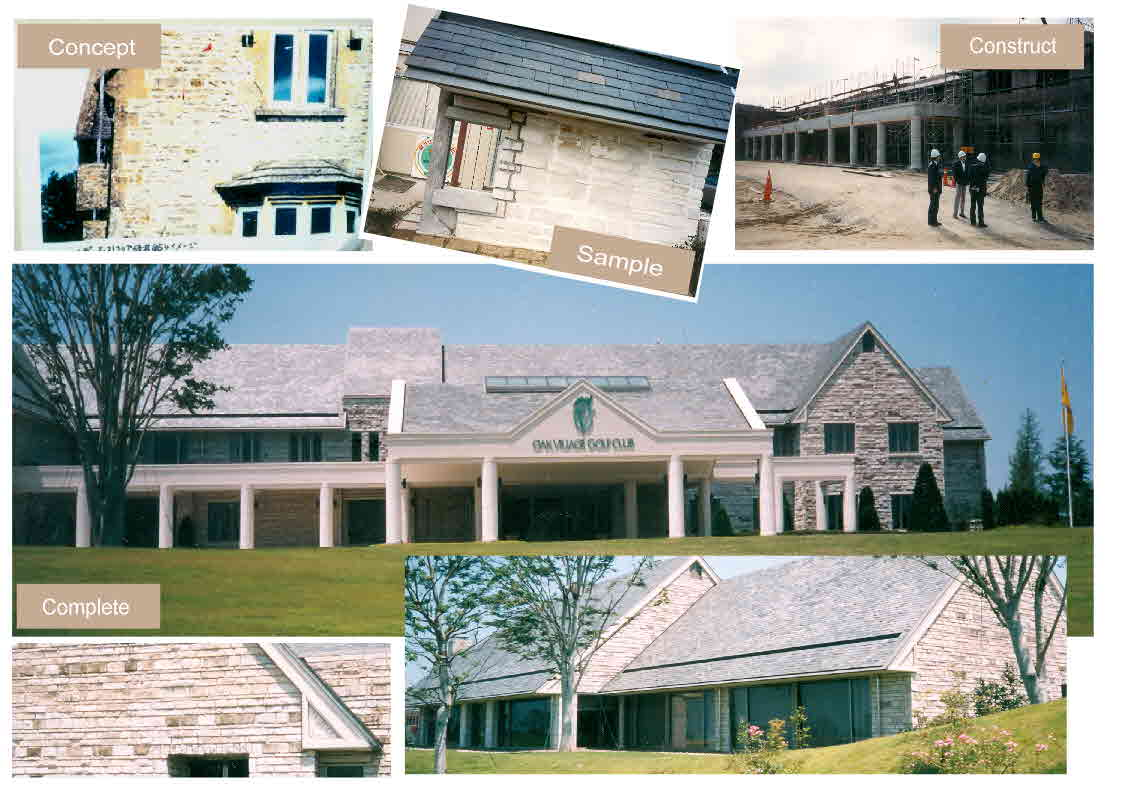 Oak Village Country Club Sandstone Walling by J.H. Wagner & Sons.